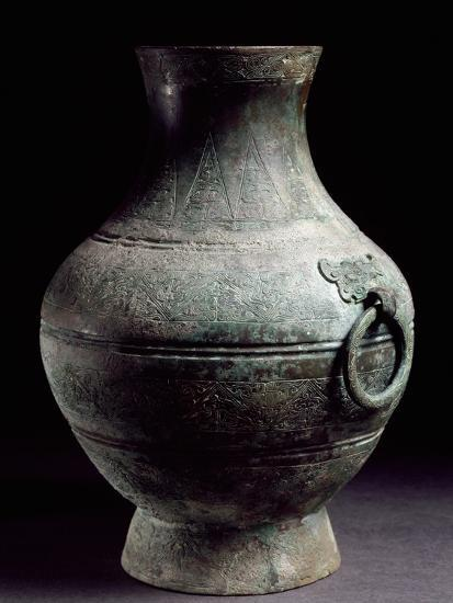 Ritual Food Vessel, China, Warring States Period, 5th-3rd Century BC--Giclee Print