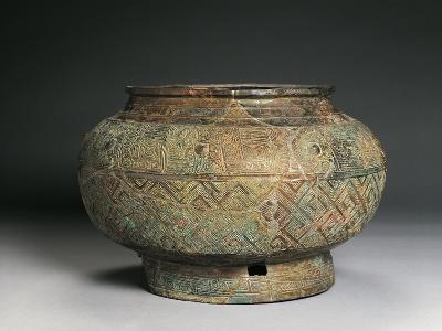 Ritual Vessel, Shang Dynasty--Giclee Print