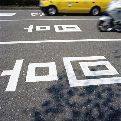 Road markings on a Japanese street--Photographic Print