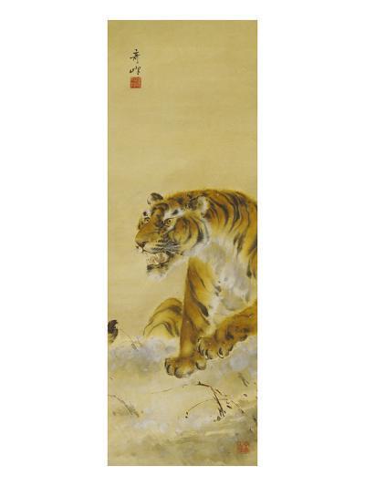 Roaring Tiger-Gao Qifeng-Giclee Print