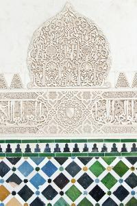 Nasrid Palace, Alhambra, Granada, Andalucia, Spain by Rob Tilley