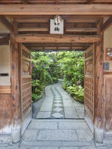 Restaurant Entrance at Gion, Kyoto, Japan by Rob Tilley