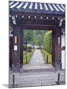 Temple Gate, Sesshuji, Kyoto, Japan by Rob Tilley