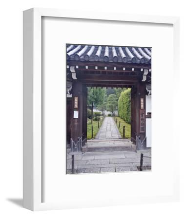 Temple Gate, Sesshuji, Kyoto, Japan