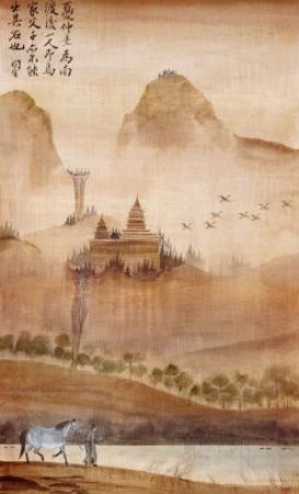 Land of the Pagoda I