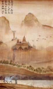 Land of the Pagoda I by Robert Holman