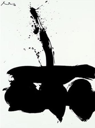 Samura N.1, c.1974 by Robert Motherwell