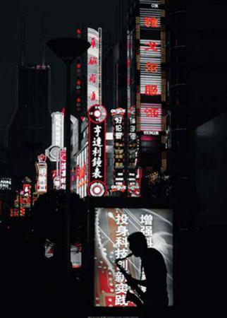 Jazz In Shangai
