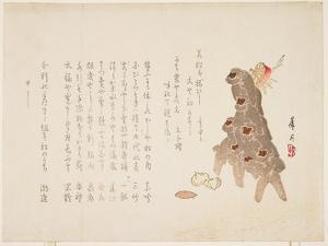 Monkeys, January 1896 by Rogetsu Yoshimi