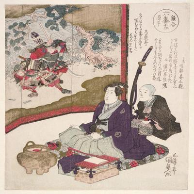 https://imgc.artprintimages.com/img/print/rokuban-hidara-gempei-1825_u-l-pligtq0.jpg?p=0