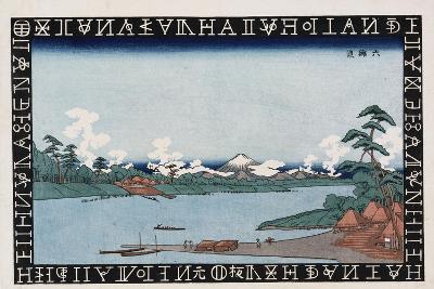 Rokugo Ferry-Keisai Eisen-Giclee Print