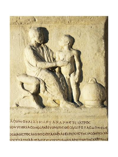 Roman Civilization, Relief Portraying Doctor Examining Patient--Giclee Print