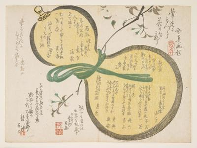 Water Gourd and Cherry Blossoms by Rosh?