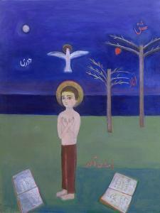 Boy Praying in the Garden, 2002 by Roya Salari