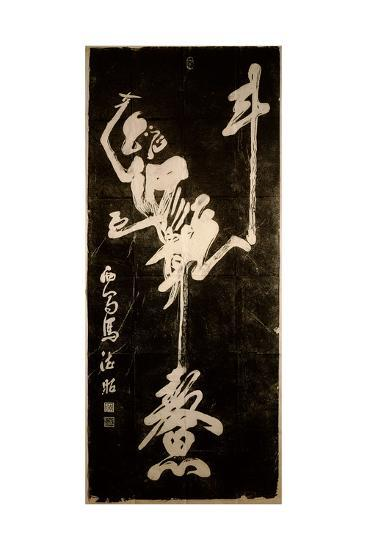 Rubbing from a Stone Block of K'Uei Hsing, Chinese God of Literature, Standing on the Sea Monster…--Giclee Print