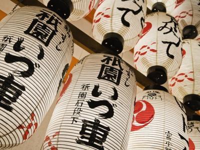 Iluminated Paper Lanterns at Yasaka Shrine in Kyoto