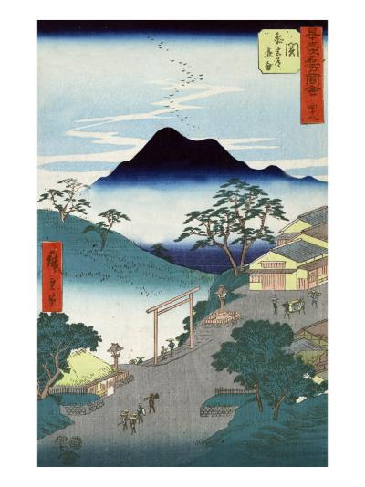 Rural Village with Mountains in the Background, Japanese Wood-Cut Print-Lantern Press-Art Print
