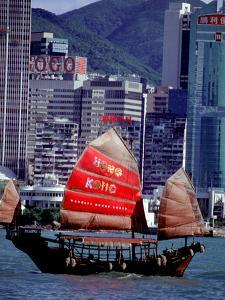 Chinese Junks in Hong Kong Waters, Duk Ling, Victoria Harbour, Hong Kong by Russell Gordon