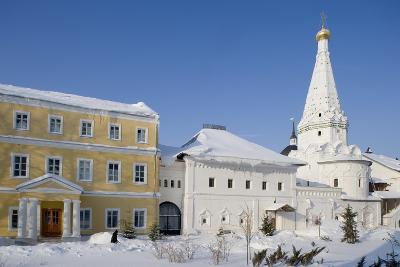 Russia, Church of Saints Zosima and Savvaty with Hospital Facade at Trinity St Sergius Monastery--Giclee Print