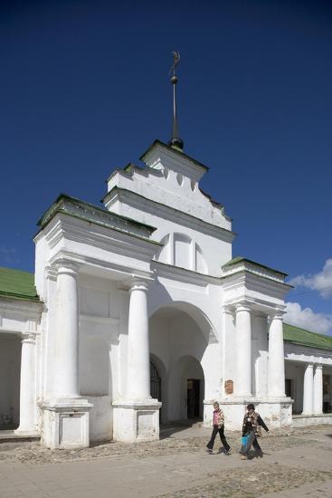 Russia, Suzdal, Gostiny Dvor or Shopping Arcade--Giclee Print