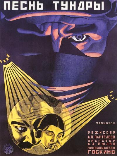 Russian Adventure Film Poster--Art Print