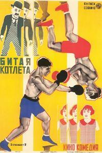 Russian Boxing Film Poster
