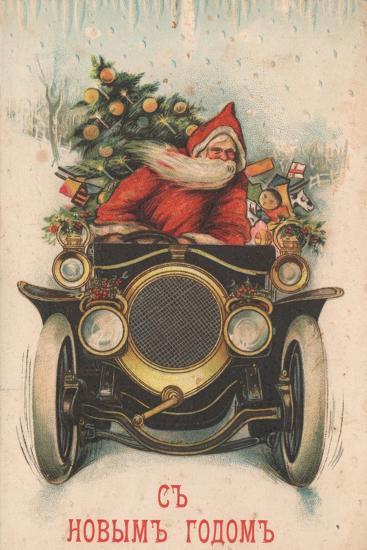 Russian Christmas Card--Giclee Print