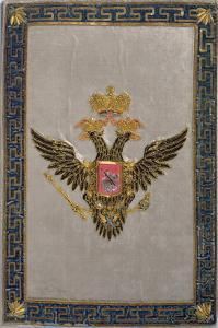 Coat of Arms from the Back Cover of 'The Russian Imperial Family', 1798 (Embroidered Silk) by Russian