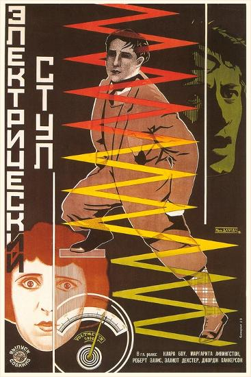 Russian Electric Chair Poster--Art Print