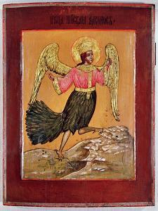 Icon Depicting the Bird of Paradise (Oil on Panel) by Russian