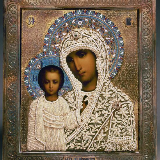 Russian Icon: Mary-Aleksandra Makhalova-Photographic Print