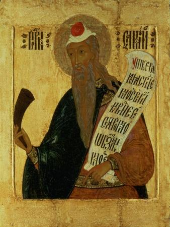 https://imgc.artprintimages.com/img/print/russian-icon-of-the-prophet-samuel-with-a-horn-and-an-open-scroll-17th-century_u-l-plbs2q0.jpg?p=0