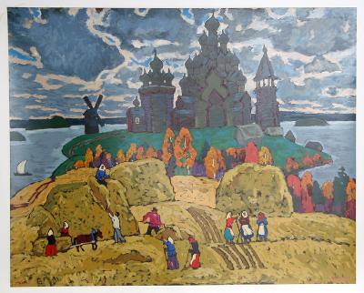 Russian Landscape-Moisey Kogan-Limited Edition