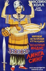 Russian Poster for Mysterious Hindu Linga Sing