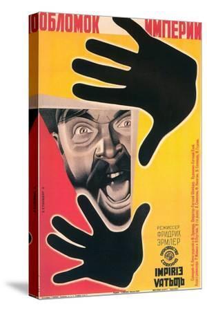 Russian Propaganda Film Poster