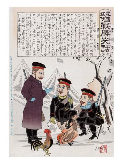 Russian Soldiers and a Rooster around a Campfire, Japanese Wood-Cut Print-Lantern Press-Art Print