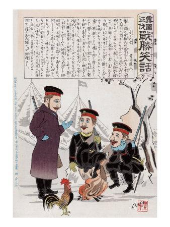 https://imgc.artprintimages.com/img/print/russian-soldiers-and-a-rooster-around-a-campfire-japanese-wood-cut-print_u-l-q1gomfi0.jpg?p=0