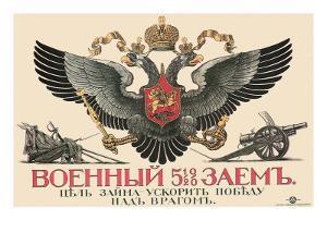 Russian War Bonds, c.1916
