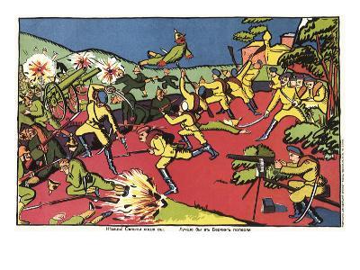 Russians Flay Germans, c.1914-Kasimir Malevich-Giclee Print