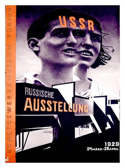 Russiche Ausstellung-El Lissitzky-Giclee Print