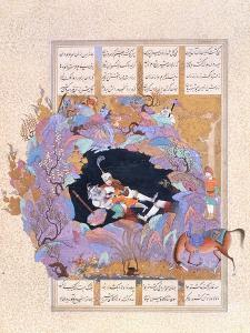 Rustam's Seventh Course: He Kills the White Div, C.1500-1540S (W/C and Gilt on Paper)