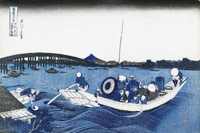 Ryogoku Bridge at Night from the Oumaja Side--Giclee Print