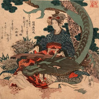 Ryu Ko Niban--Giclee Print