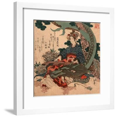 Ryu Ko Niban--Framed Giclee Print