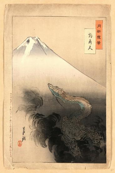 Ryu Shoten-Ogata Gekko-Giclee Print
