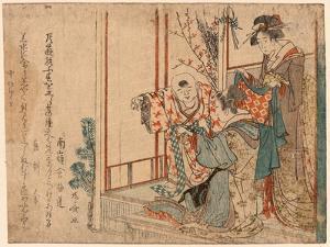 Hatsu Isho O Kiru Kodomo by Ryuryukyo Shinsai