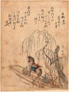 Komakata by Ryuryukyo Shinsai