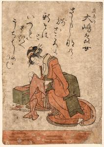 Oshima Shimajo by Ryuryukyo Shinsai