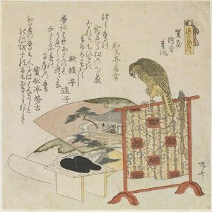 The Chapters of Sekiya, E-Awase and Matsukaze by Ryuryukyo Shinsai