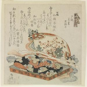 The Chapters of Yu_Gao, Wakamurasaki and Suetsumuhana by Ryuryukyo Shinsai